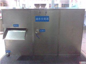 北京油水分离器厂家直销