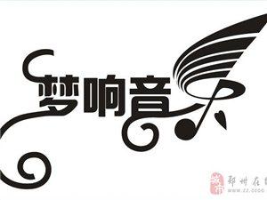 二七区学钢琴,一对一专业辅导。免费试听