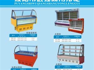 低价出售各种冷柜