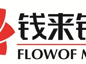 打造中國最可信賴的第三方金融服務平臺