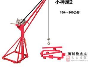小王专业吊材料  联系人:王先生