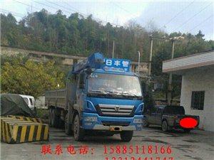凱里麻江徐工12T隨車出租