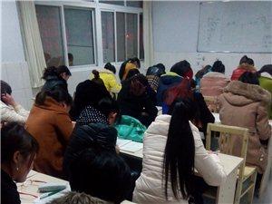 臨朐信誼會計培訓學校