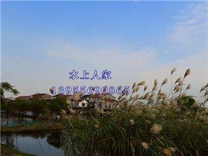望江县农家乐,安徽望江农家乐,水上人家农家乐