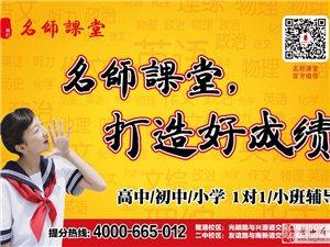 唐山英語高考輔導班,名師課堂英語一對一輔導