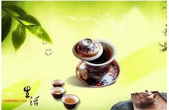 香水湾茶坊