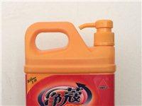 净蔻强效去污柠檬香型洗洁精1.29kg/瓶厂家批