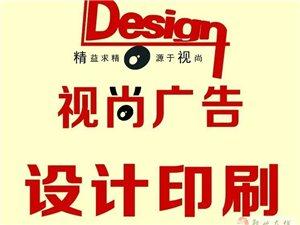 设计印刷  喷绘写真   郑州送货  全省发货