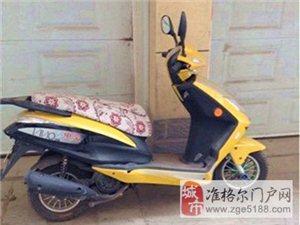 (出售)九成新 助动车摩托车