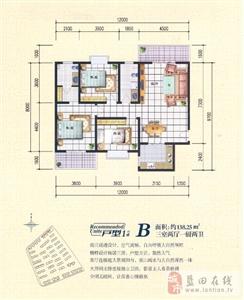 B138.25�O户型图