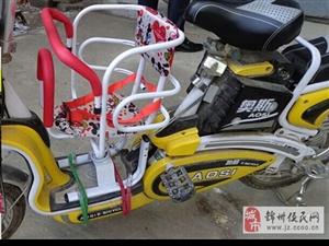 电动自行车全围儿童座椅减震宝宝座椅电车踏板车儿童前