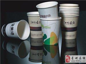 企業宣傳紙杯