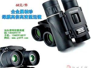 特价全金属袖珍绿膜高倍高清双筒望远镜