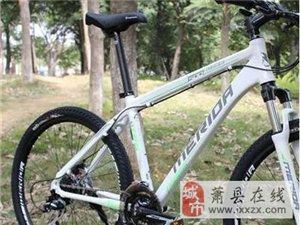 【出售9成新白色永久山地车一辆】