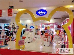迪士尼童装加盟 童装 投资金额 10-20万元