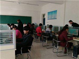 恒陽精雕培訓中心學校