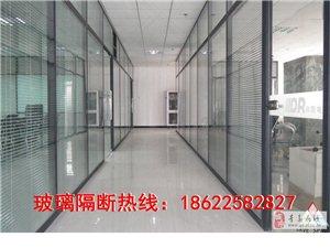 专业玻璃隔断高隔间安装制作