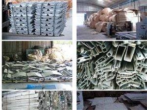 新疆烏魯木齊廢舊金屬回收