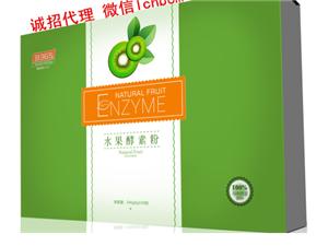 B365水果酵素诚招代理