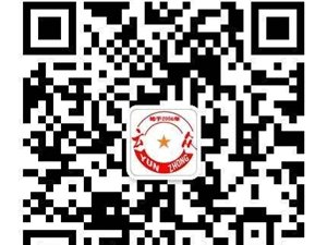 2015年红河州事业单位招聘考试培训简章