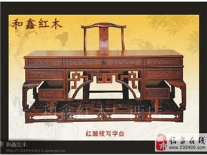 紅酸枝明式書房3件套紅木家具,紅酸枝明式書房3件套