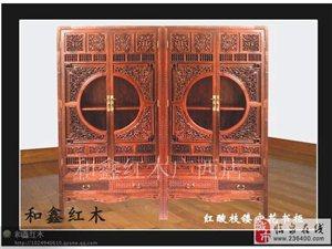 紅酸枝鏤空花書柜古典家具,紅酸枝鏤空花書柜紅木家具