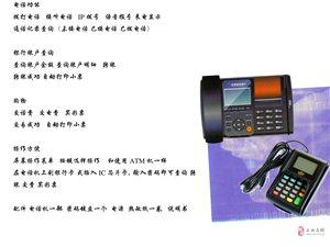 全新电话机,终生免费维修