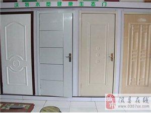 板材、五金、鎖具、鐵皮、油漆、各種套裝門