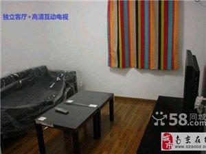 (出售) 新街口张府园 地铁口3室1厅1卫 69㎡满五年2012年新装  新街口张府园 地铁口3室1