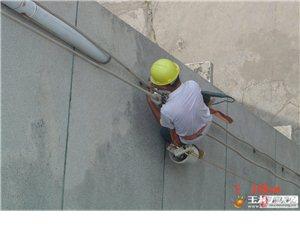 高空吊绳作业