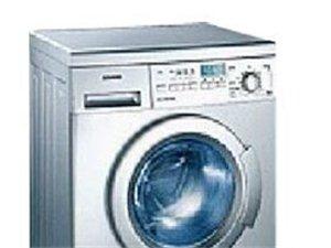 滁州小天鹅洗衣机售后服务维修电话