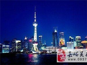 华东五市双卧七日游