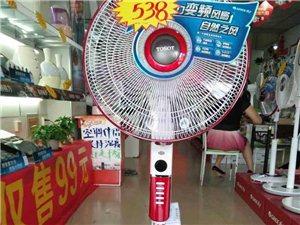 冠嘉电器,电风扇全新上柜,价格 低中高 应有尽有