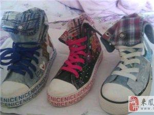 低至7塊,大量童鞋,看準來鳳周邊鄉村市場。