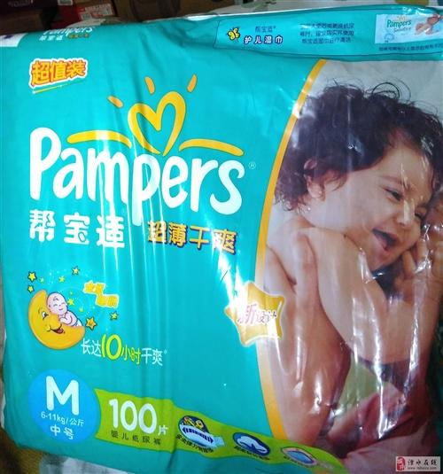 嬰兒M碼紙尿褲低價轉讓
