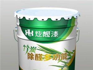 外墻漆,乳膠漆,高級墻面漆、硅藻泥、荷凈、 竹炭除