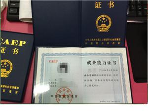 没学历怎么办滁州哪有学历教育学校