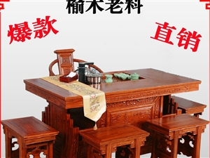 明清仿古实木茶桌茶艺桌仿古家具原厂直销
