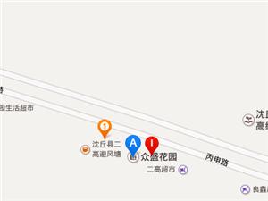 沈丘县高中对面众盛花园小区出售