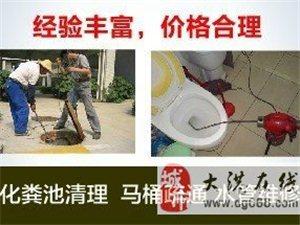 天津大港区管道清洗疏通.抽粪.清理隔油池