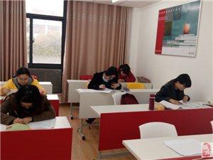 巢湖華圖最后一期省考筆試班開課了