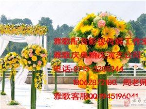 浠水婚庆浠水摄像浠水主持人西式婚礼典范 雅歌婚庆