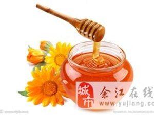 农家自产蜂花蜜,蜂蜜,蜂王浆出售