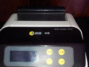HP激光办公一体机/监控头+录相机/点钞机