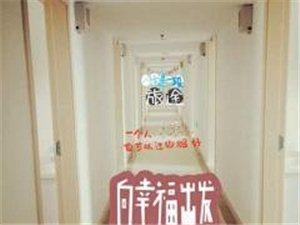 大桥南路 晶典国际大厦 菁点公寓 多套精装修单身公寓