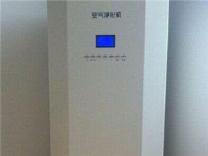 生產銷售水濾式空氣凈化機