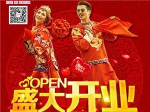 惠州博罗钟爱一生高端摄影会馆盛大开业