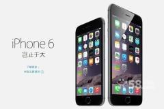 苹果iPhone5S分期付款0首付
