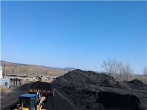 煤!煤!煤!大量出售批发煤泥。