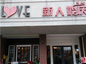 寧國新人婚慶公司